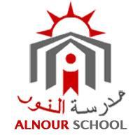 Al-Nour School