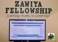 Zawiya Fellowship - Annoor Mosque