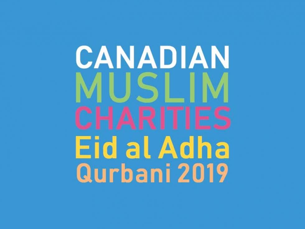 Canadian Muslim Charities Fundraising for Qurbani This Eid