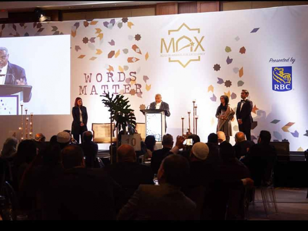 Dr. Abdallah Idris Ali received the MAX Lifetime Achievement Award at the 2019 MAX Gala on October, 5, 2019.
