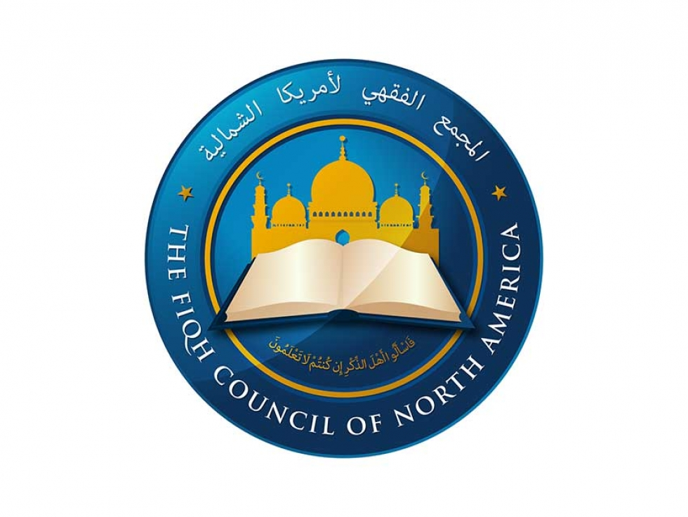 The Fiqh Council of North America Ramadan 1440 Announcement