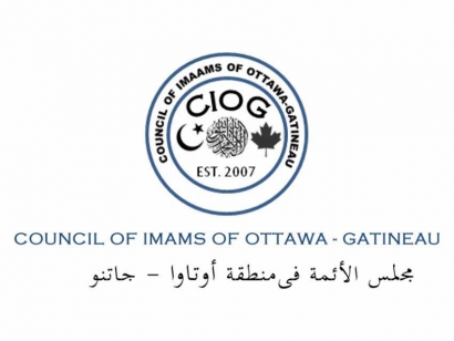 Council of Imams of Ottawa-Gatineau Ramadan 2018 Announcement