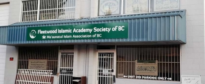 Fleetwood Islamic Academy Society Imam