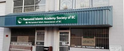 Fleetwood Islamic Academy Society Imam
