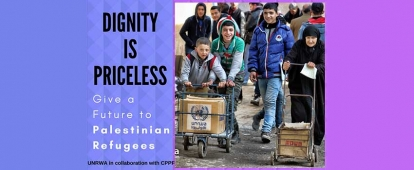 Support Palestinian Refugees | #DignityisPriceless Campaign