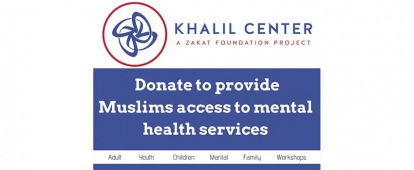 Support the Khalil Center Canada's Islamically Oriented Mental Health Care Services