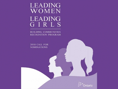 Leading Women, Leading Girls Building Community 2018 Awards