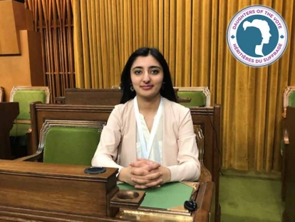 Pakistani Canadian Misbah Mahal represented the riding of Sturgeon River-Parkland, Alberta at Equal Voice's second Daughters of the Vote gathering in early April 2019.