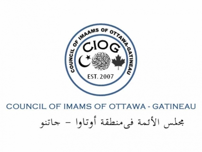 Council of Imams of Ottawa-Gatineau Critical Update for Muslims in Ottawa-Gatineau Regarding Covid-19 Coronavirus