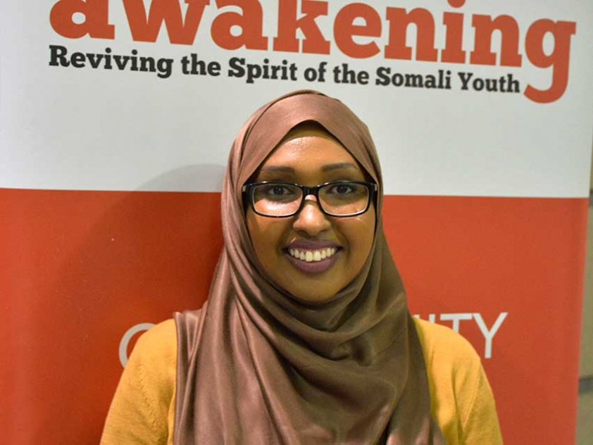 Faiza Hassan at the 2015 Awakening Forum.