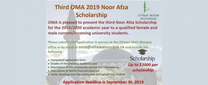 Ottawa Muslim Association Noor Afza Youth Scholarship