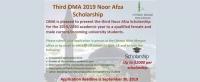 Ottawa Muslim Association Noor Afza Youth Scholarship