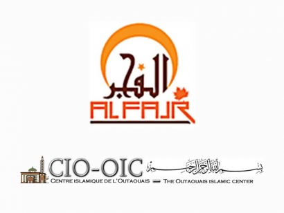 L'école Al Fajr est à la recherche de professeur(e)s Poste rémunéré à temps partiel