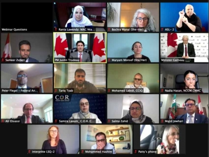ZOOM Capture of some of the invited attendees of the National Summit on Islamophobia.