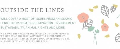 Help Fund TV Series Fighting Islamophobia