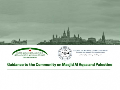 Council of Imams and United Muslim Organizations of Ottawa-Gatineau Guidance to the Community on Masjid Al Aqsa and Palestine