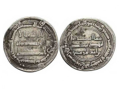 Silver dirham coins used during the time of the famous Abbasid Caliph, Harun al Rashid. His reign was marked by scientific, cultural, and religious prosperity. Art, music and literature also flourished significantly during his rule.