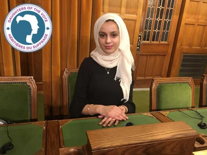 Hafsah Asadullah represented the riding of Milton, Ontario at Equal Voice's Daughters of the Vote gathering in March.
