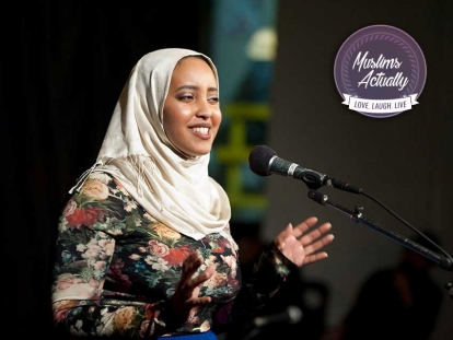 Muslim Link interviewed Ethiopian Canadian arts educator Timaj Garad.