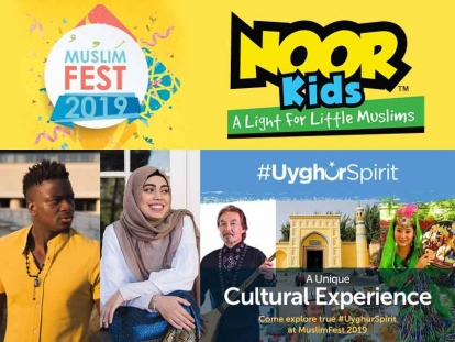 North America's Largest Muslim Arts Festival is Back This Labour Day Weekend
