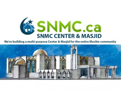 South Nepean Muslim Community (SNMC) Student Summer Jobs