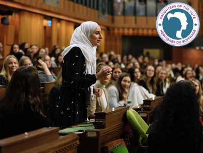 Syrian Canadian Lila Mansour represented the riding of Cariboo-Prince George, British Columbia at Equal Voice's Daughters of the Vote gathering in April 2019.