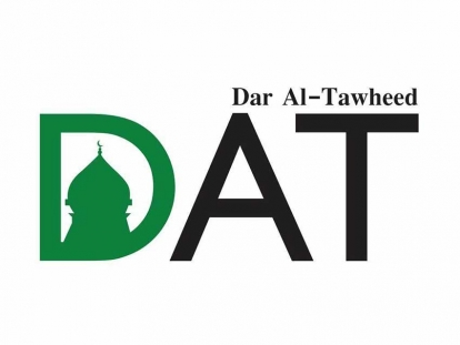 Dar Al-Tawheed Islamic Centre (DAT) in Mississauga is hiring a part-time Program Coordinator. The deadline to apply is January 5, 2018.