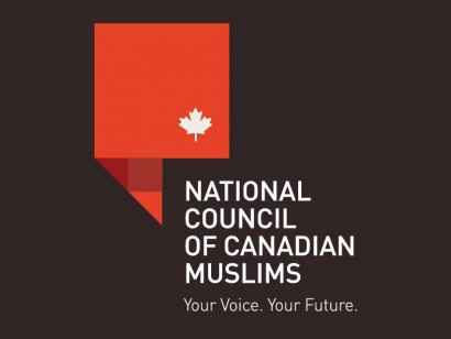 Job Opportunity: National Council of Canadian Muslims is Hiring a Full-Time Human Rights Officer (Ottawa) Deadline July 30 2017