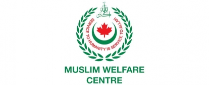 The Muslim Welfare Centre is hiring a Summer Student Internship - Shelter Intake and Reception for the Muslim Welfare Home in Whitby, Ontario.