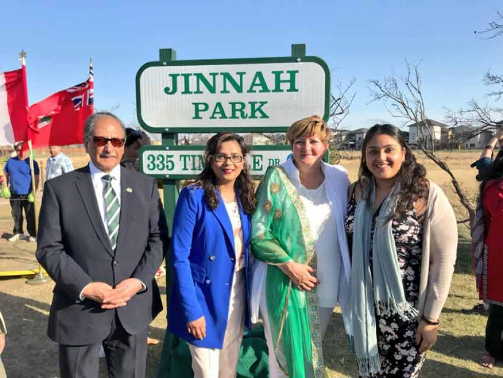 Pakistan's High Commissioner Tariq Azim, MP Iqra Khalid, and City Councillor Janice Lukes at the unveiling of Jinnah Park in Winnipeg, with Tanjit Nagra.