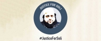 Accountability for the Death of Soleiman Faqiri by Ontario Prison Guards