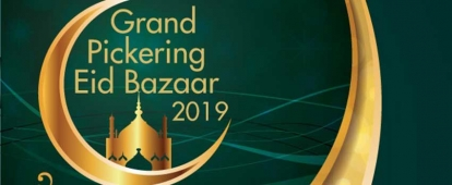 Vendors Wanted at the Grand Pickering Eid Bazaar 2019