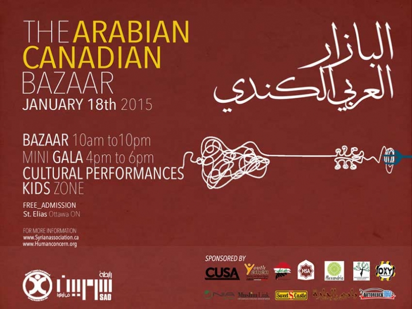 Why You Should Go To the Arabian Canadian Bazaar on January 18