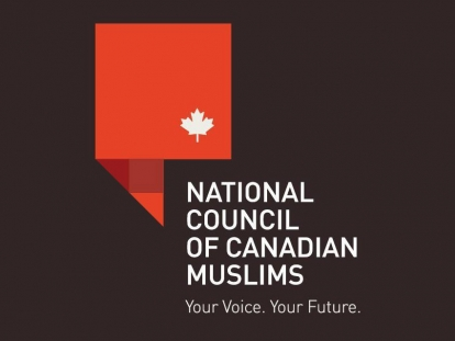 National Council of Canadian Muslims (NCCM) Research & Publications Intern. The deadline to apply is May 14.