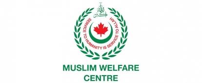 Muslim Welfare Home Evening, Weekend and Overnight Intake Worker