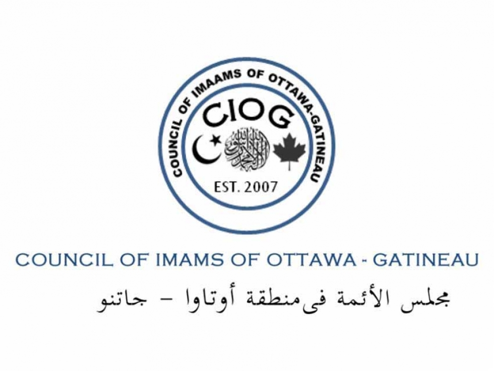 Council of Imams of Ottawa-Gatineau Important Guidance to the Muslim Community Preparing for Ramadan and Timetable