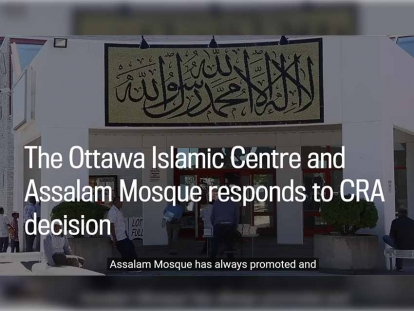 Assalam Mosque, also known as the Ottawa Islamic Centre, has had its charitiable status revoked by the Canada Revenue Agency (CRA).