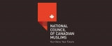 National Council of Canadian Muslims (NCCM) Senior Development Officer (Fluency in Arabic or Somali is an Asset)