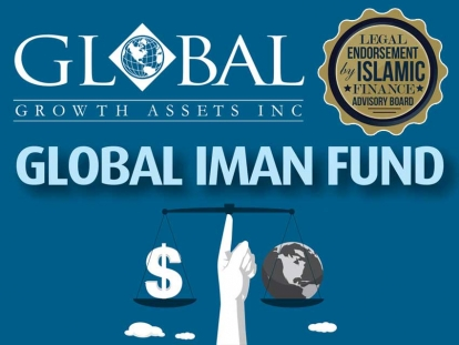 Global Iman Fund: A Halal Investment Option for Canadians