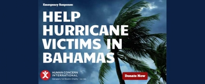 Human Concern International Bahamas Flood Relief Fund After Hurricane Dorian