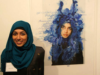Studying Art at University: An Interview with Fine Arts Graduate Zainab Hussain