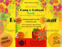 The Rang-E-Bahar Spring Festival is looking for bazaar vendors.