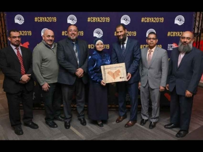 Members of the United Muslim Organizations of Ottawa-Gatineau at the United Way Community Builder of the Year Awards Ceremony in May 2019.