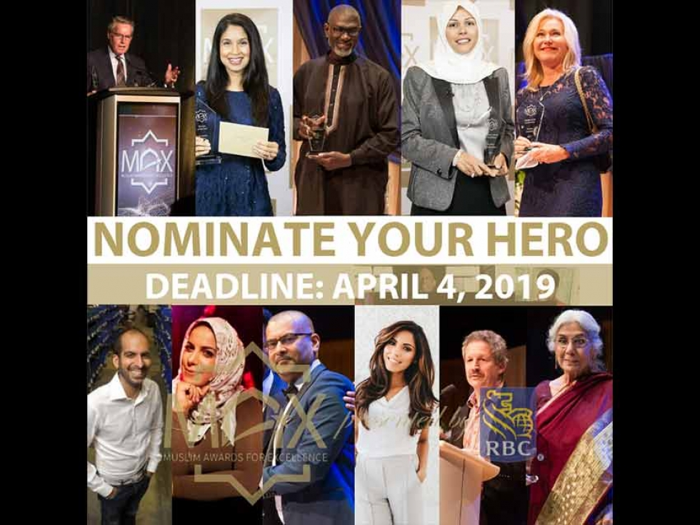 The Deadline to Nominate Your Heroes for the Muslim Awards of Excellence (MAX) is April 4