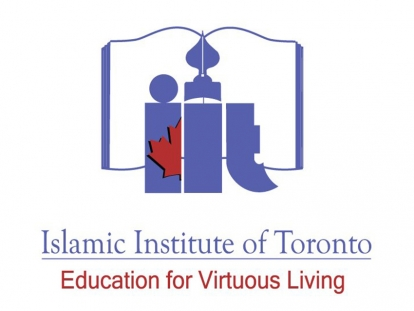 Islamic Institute of Toronto Full-Time Office Manager