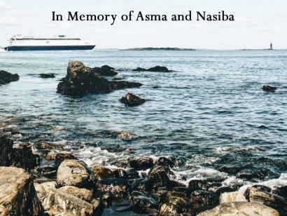 Donate online to help the family of Asma and Nasiba A-Noor in their time of need.