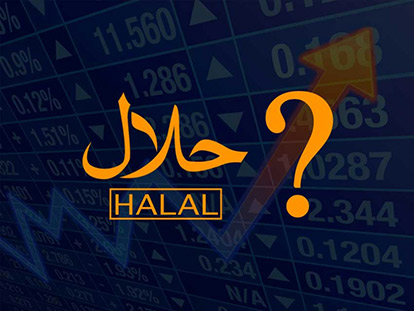 How to Find Halal Stock Market Investment Options