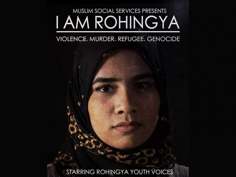 14 Rohingya refugee youth got together to save their people through theatre. Let's let the world hear their story.