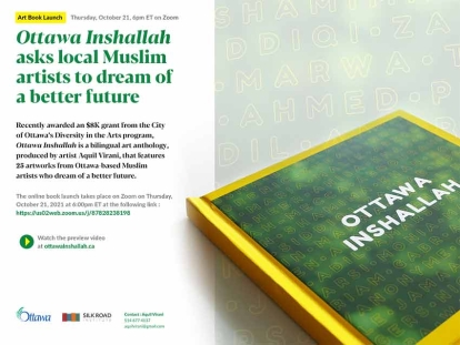Check Out the Launch of Art Anthology 'Ottawa Inshallah' Featuring Muslim Canadian Artists on October 21