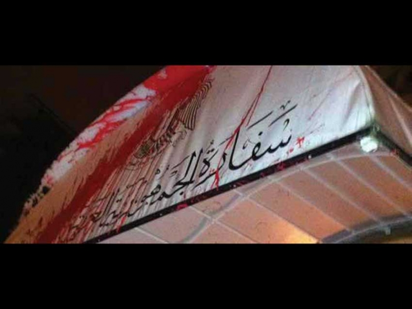 The front of the Syrian Embassy splattered with red paint after news breaks about a government crackdown on  dissent in Homs, Syria that killed over 200 people.